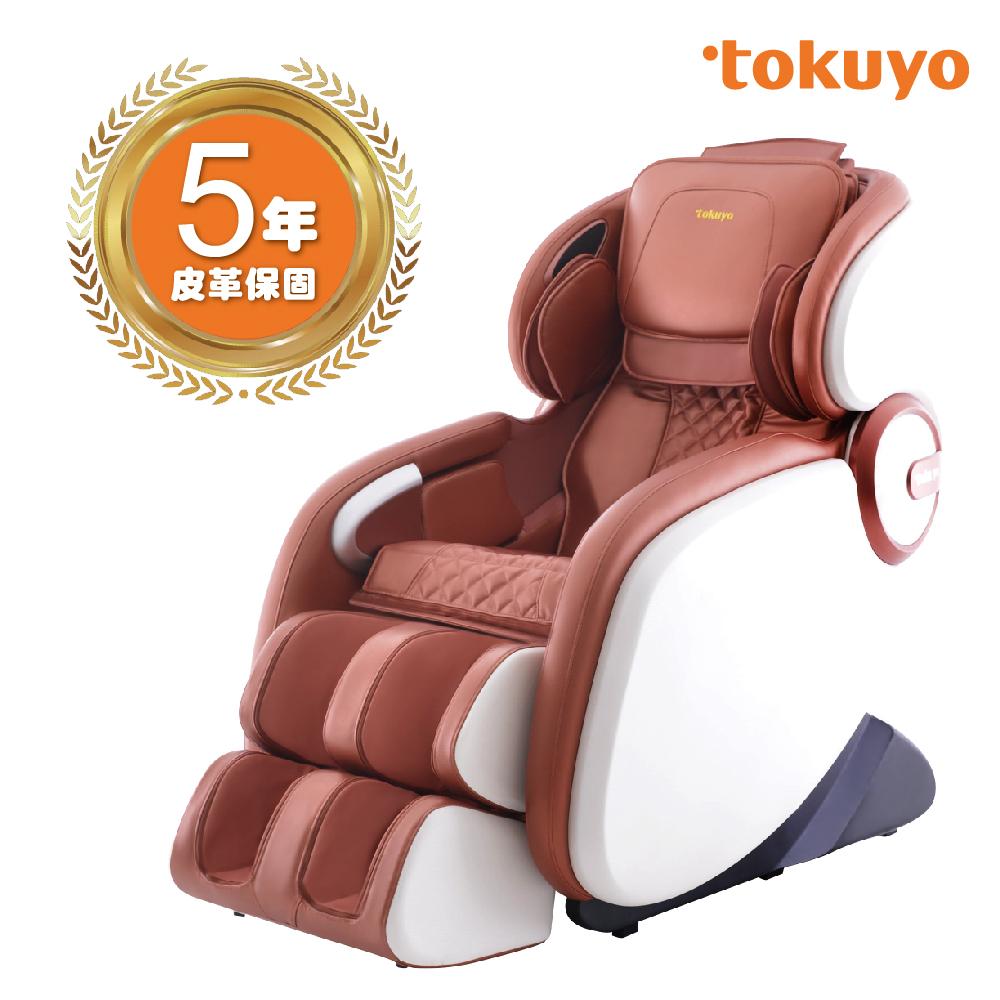 【無卡分期-12期】 tokuyo vogue時尚玩美椅 按摩椅皮革5年保固 TC-675-潮流紅