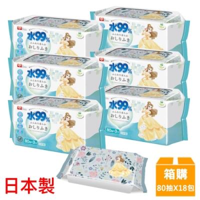日本LEC 新款迪士尼貝兒公主-純水99%濕紙巾箱購-80抽x18包入