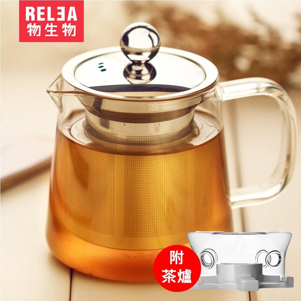 RELEA 物生物 550ml幾何耐熱玻璃品茗泡茶壺(附濾網+茶爐)