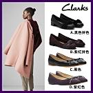 Clarks 低跟氣質娃娃鞋 (4款任選)