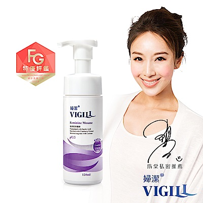 VIGILL 婦潔 加強乳酸 私密柔淨慕絲(120ml/瓶)