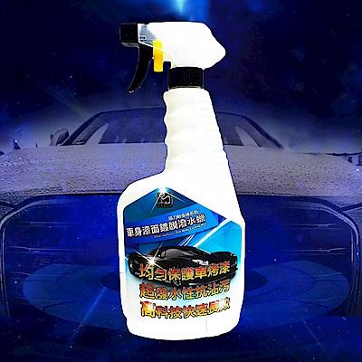 威力鯨車神 日本進口 高透度抗沾汙 汽車鍍膜潑水蠟/汽車蠟750ml_專業汽車美容指定款