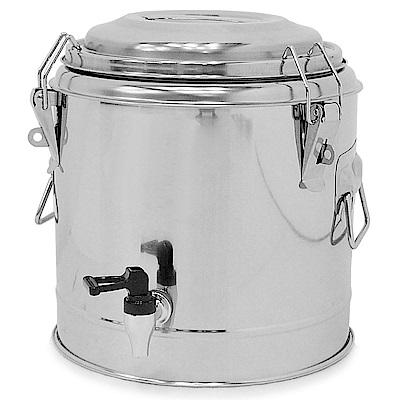 304不鏽鋼10公升茶水桶 10L冰桶 開水桶 保溫茶桶