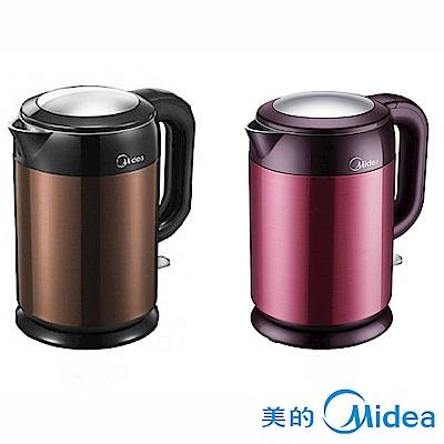 Midea美的1.7L雙層防燙不鏽鋼快煮壺 MK-H317E6B