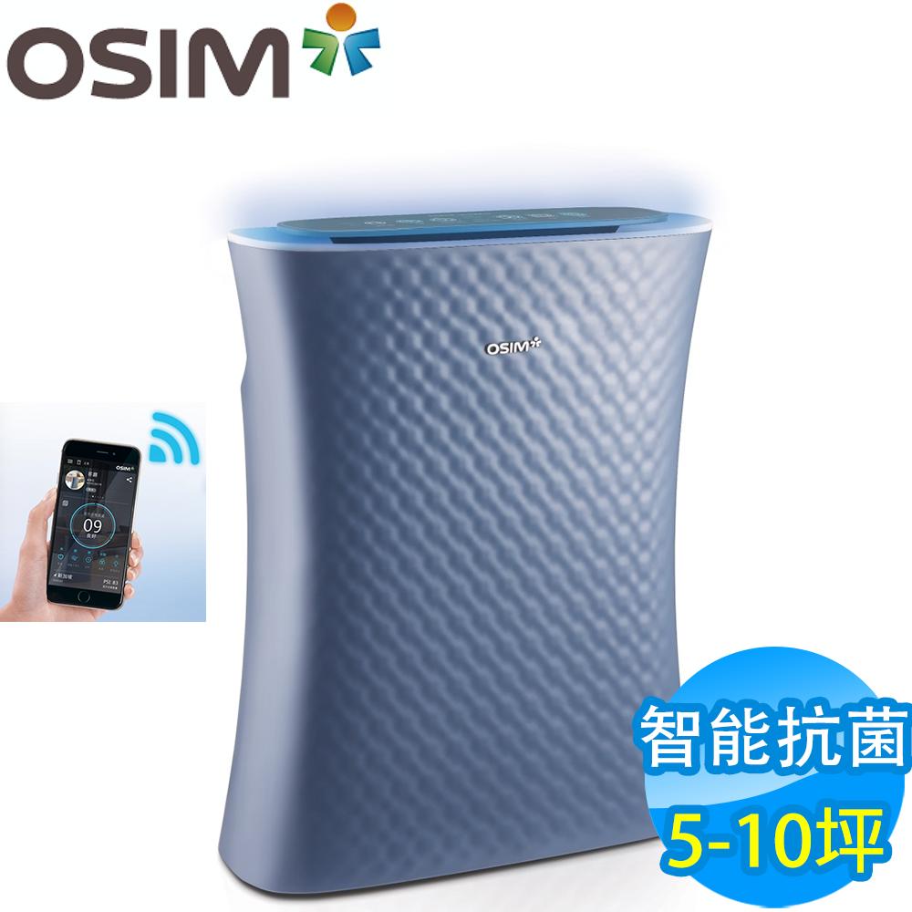 OSIM 5-10坪 抗菌型智能空氣清淨機 藍寶 OS-660