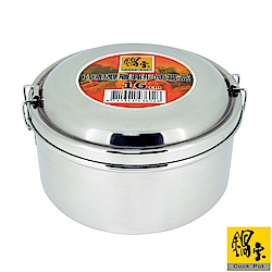 鍋寶 巧廚雙層圓形便當盒(16CM) SSB-602