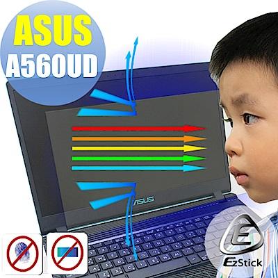 EZstick ASUS A560 UD  防藍光螢幕貼