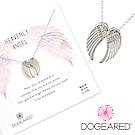 Dogeared heavenly angel 銀色天使翅膀項鍊 守護天使項鍊 附原廠盒