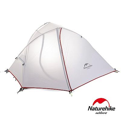 Naturehike風翼1輕量雙層防雨20D矽膠單人帳篷 贈地席 淺灰