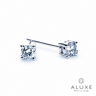 A-LUXE 亞立詩 18K金 總重0.25克拉 四爪鑲單顆美鑽耳環