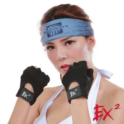 德國EX2 健身手套(黑) -真皮832833
