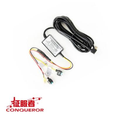 征服者 雷達眼 i-11X 行車紀錄器 原廠停車監控電力線-快