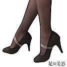 足的美形 隱形魔束鞋套量販包10雙入 (亮面版)