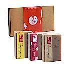 不垢-手工皂三入禮盒(沉香/天竺葵/永久花)