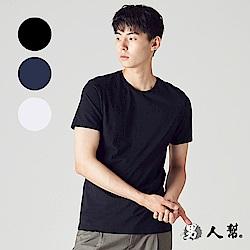 男人幫 SL031 100%台灣製造純棉彈性素面T恤