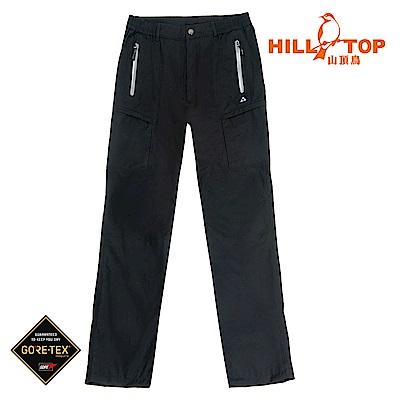 【hilltop山頂鳥】男款GORETEX防水透氣保暖長褲H31MK8無煙煤