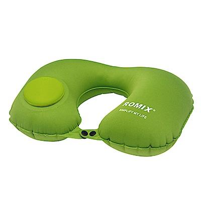 旅遊首選 按壓式U型頸枕 靠枕 午睡枕 飛機枕 護頸枕(蘋果綠)