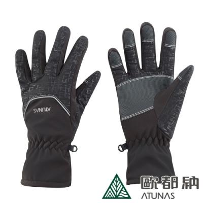 【ATUNAS 歐都納】防水防風保暖手套A1AG1905N黑灰/登山旅遊/機車禦寒配件