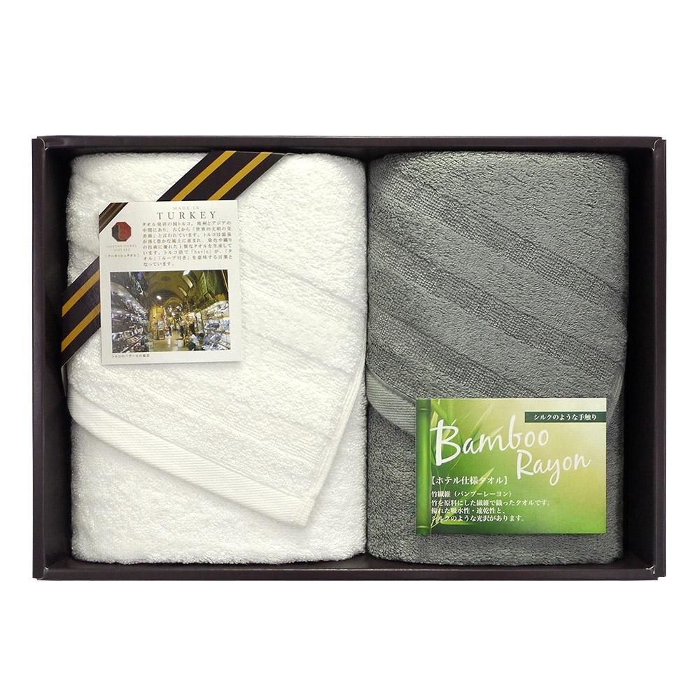 日本丸真 土耳其製無印風竹炭紗毛巾禮盒兩件組(毛巾*2)