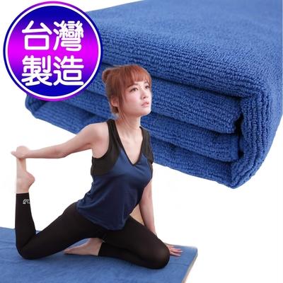 Yenzch 瑜珈超細纖維鋪巾(150x60cm) RM-11137 台灣製