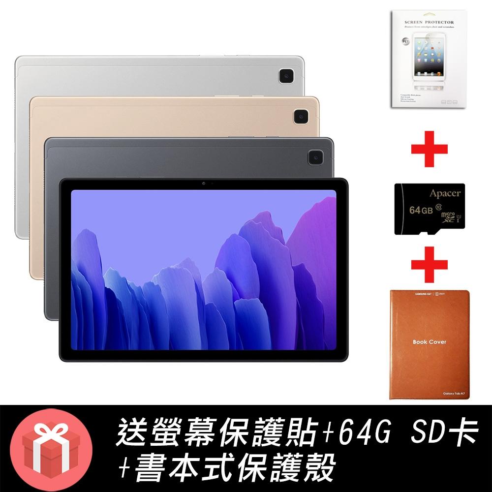 Samsung Galaxy Tab A7 10.4吋 T500 WiFi 3G/32G 平板