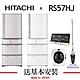 7/1-30送3%超贈點HITACHI日立 563L 日本製 1級變頻5門電冰箱 RS57HJ product thumbnail 1