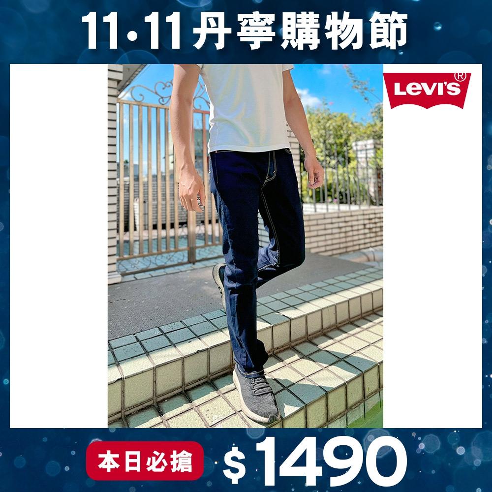 Levis 男款 505修身直筒牛仔褲 原色 仿舊紙標 彈性布料