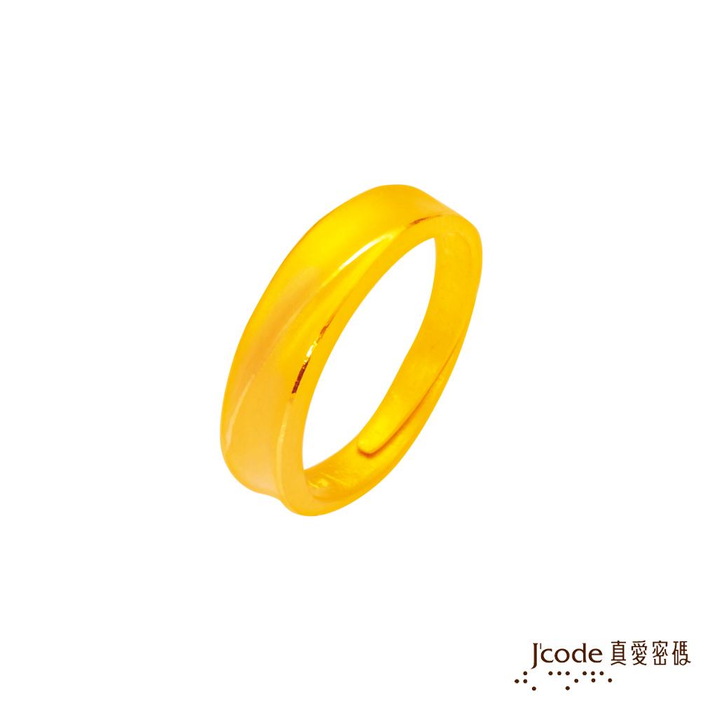 J'code真愛密碼 貴人相助黃金戒指