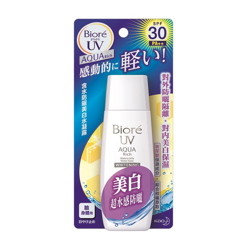 蜜妮 Biore 含水防曬美白水凝露 SPF30/PA++ (90ml)