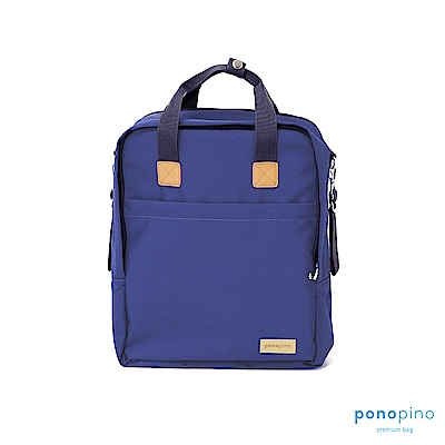 Ponopino 輕量型袋鼠媽媽後背包-藍色