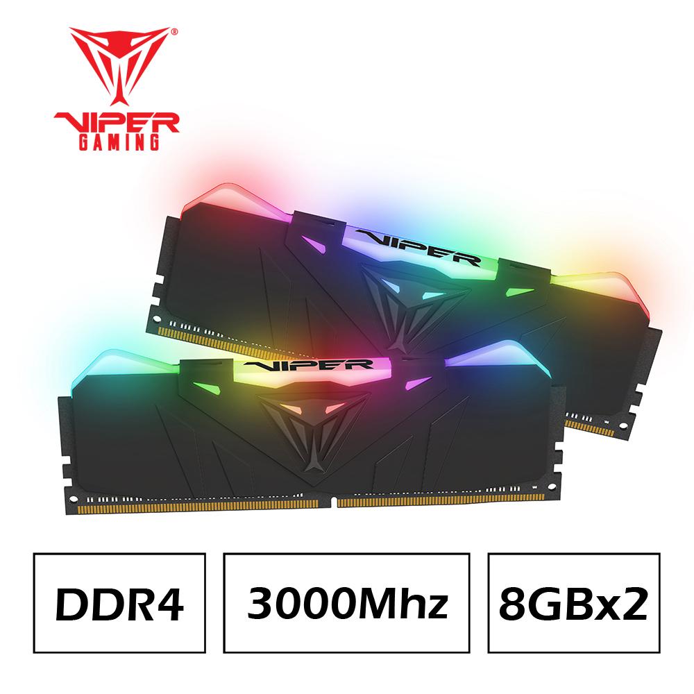 VIPER美商博帝 RGB Black DDR4 3000 16G(2x8G)桌上型記憶體