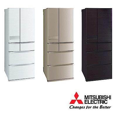 MITSUBISHI三菱 605公升 六門變頻電冰箱 MR-JX61C