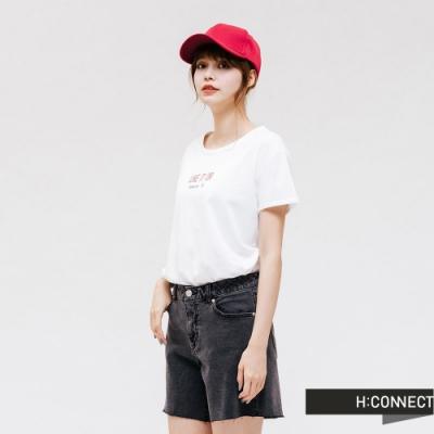 H:CONNECT 韓國品牌 女裝 -簡約標語圓領T-shirt-白