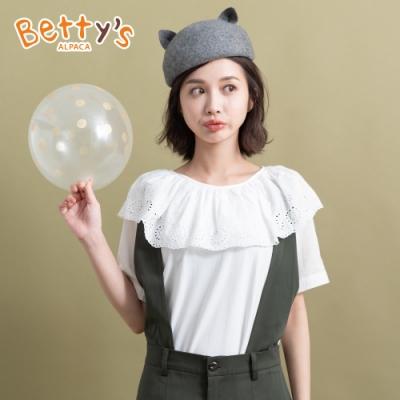 betty's貝蒂思 優雅繡花荷葉領上衣(白色)