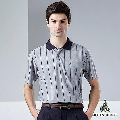 JOHN DUKE 機能涼感口袋POLO_灰直條(20-9V6803)