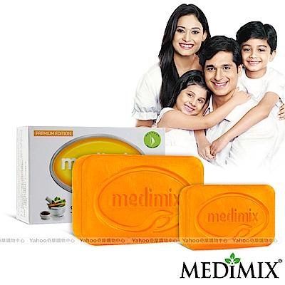 Medimix皇室御用香白美肌皂大小組20入(125g*10+75g*10)