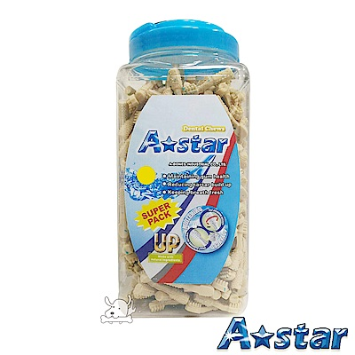 A Star Bones  亮白配方 雙頭潔牙骨 超大桶裝 2000g X 1罐