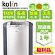 福利品 Kolin歌林 6-8坪 冷暖清淨除濕移動式冷氣 KD-301M03 送窗戶隔板 product thumbnail 1