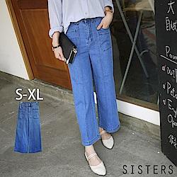 顯瘦系輕丹寧牛仔寬褲(S-XL) SISTERS
