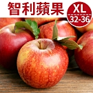 [甜露露]智利富士蘋果XL 32-36入