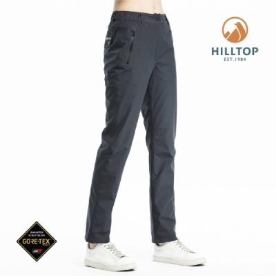 【hilltop山頂鳥】女款GORE-TEX防水透氣保暖長褲H31FL7深灰色