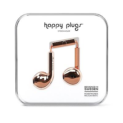 Happy plugs 極致耳塞式耳機 奢華限定款-玫瑰金