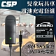 【CSP電池+充電器】ZEBRA NP4.5-6+6V1A自動充電器(DC頭) 安規認證 鉛酸電池充電 電動車 玩具車 童車充電器 product thumbnail 2