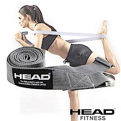 HEAD 編織瑜珈伸展帶(加長版)-瑜珈繩/拉力帶