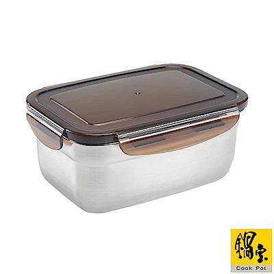 鍋寶 316不鏽鋼保鮮盒2800ML-長方形 BVS-2801