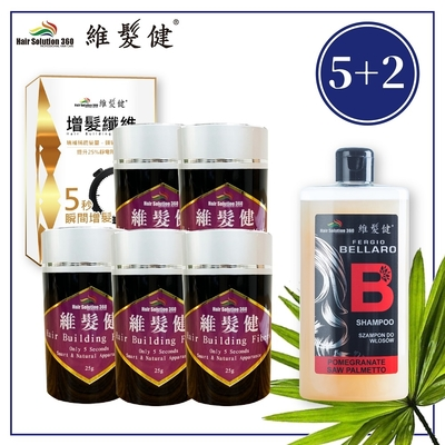 A+ 維髮健 增髮纖維-黃金特式版五入組 (兩色可選)