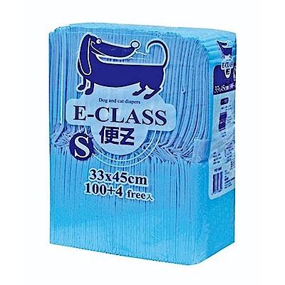 【買三送一】PET SWEET派斯威特 E-Class 寵物尿墊加量包