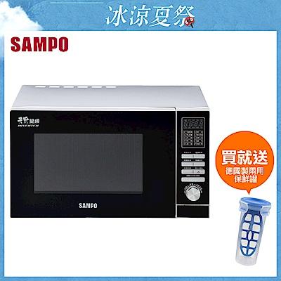 SAMPO聲寶 28公升天廚變頻微波爐 RE-B528TD