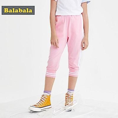 Balabala巴拉巴拉-時尚運動縮口七分褲-女(3色)