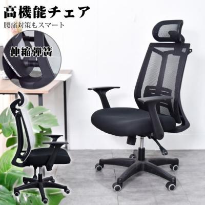 凱堡 藍伯特舒適基本款PU輪電腦椅/辦公椅/主管椅